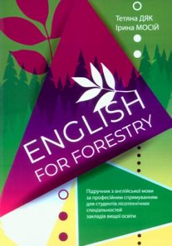 English for Forestry: підручник з англійської мови